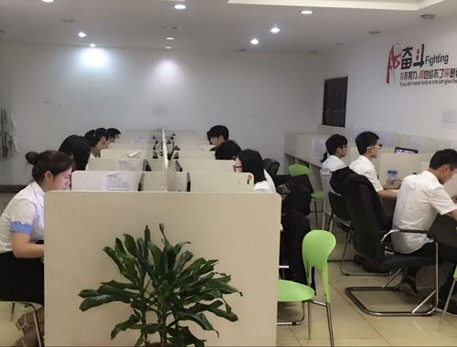 南京校区办公一角