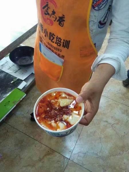 酸辣豆花学员培训过程图
