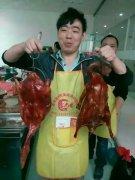 北京烤鸭学员培训过程图