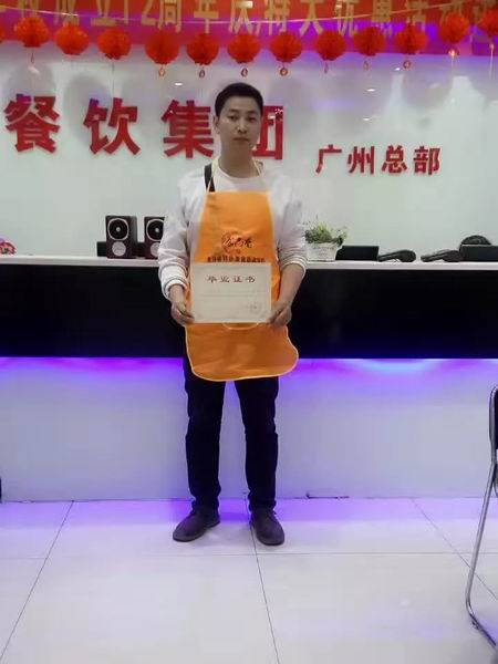 水饺培训学员毕业照