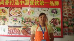 三鲜煮馍培训学员毕业照