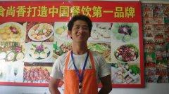 臭豆腐培训学员毕业照