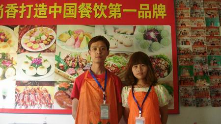 韩式烧烤培训学员毕业照