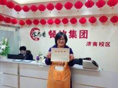 重庆鸡公煲培训学员毕业照