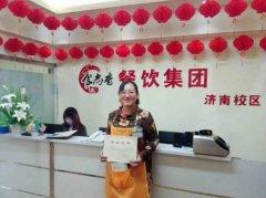 重庆火锅培训学员毕业照