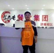 台湾饭团培训学员毕业照