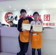 台湾手抓饼培训学员毕业照