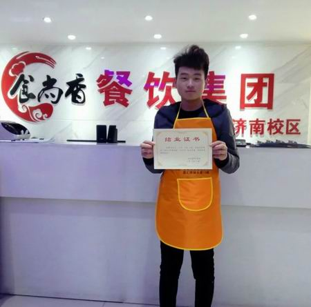 香港鸡蛋仔培训学员毕业照