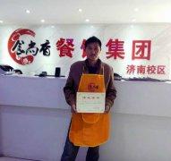 姜丝拌汤培训学员毕业照