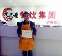 重庆小面培训学员毕业照
