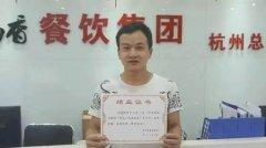 台湾蚵仔煎培训学员毕业照
