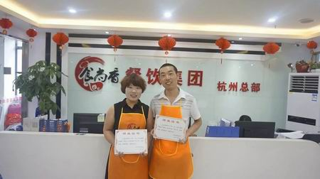 长沙乾煎鸡油八宝饭培训学员毕业照