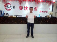Biangbiang面培训学员毕业照