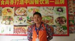 蟹黄灌汤饺培训学员毕业照