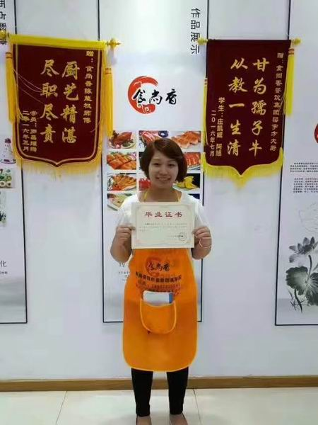 鲜芋仙甜品培训学员毕业照