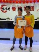 北京烤鸭培训学员毕业照