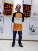 珍珠奶茶培训学员毕业照