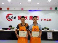 桂花猪手培训学员毕业照