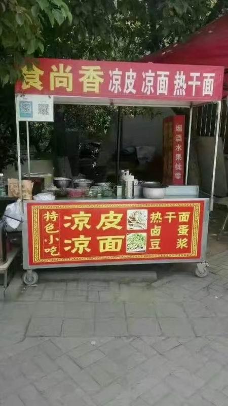 凉皮培训学员创业店面图