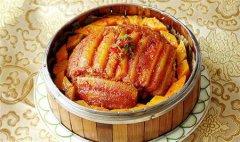 带着乡味的粉蒸肉的制作方法
